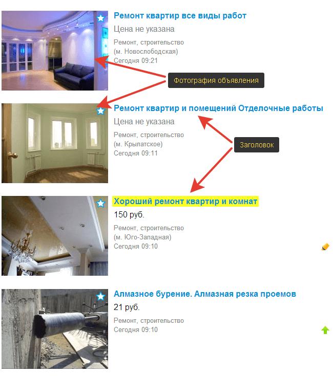 Ремонт квартиры под ключ, цена с материалами, видео и фото