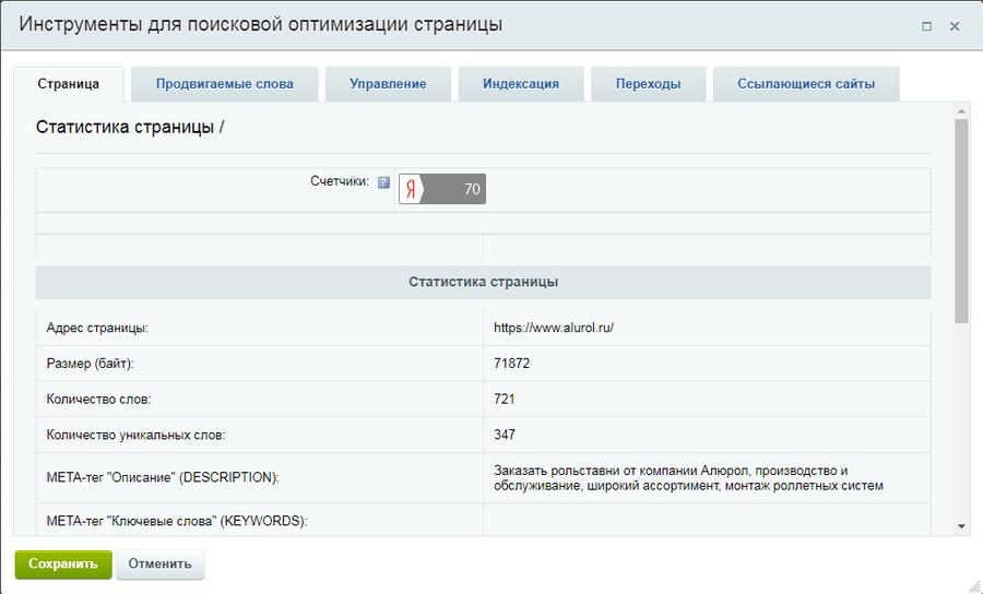 оптовая регистрация доменов